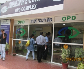 Jamshedpur Eye Hospital