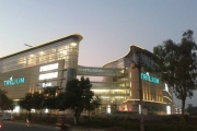 Trilium Mall